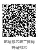 微信截图_20190815121041